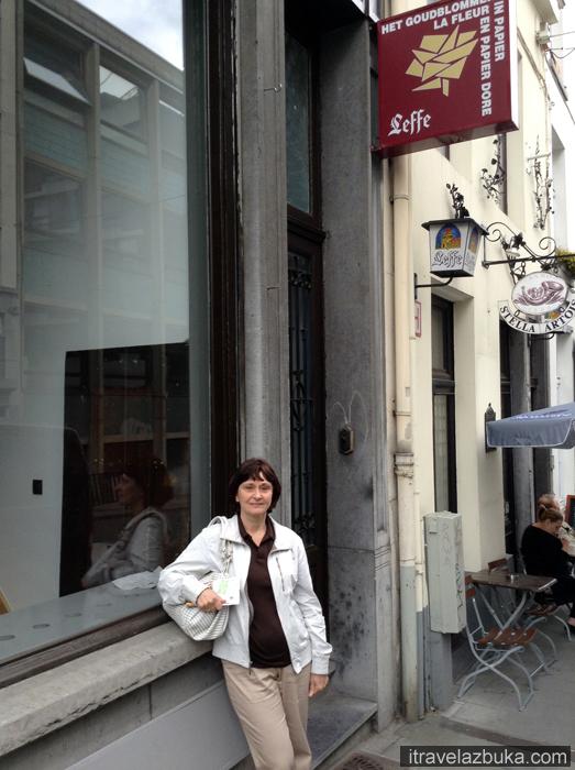 Вывеска кафе «Цветок из позолоченной бумаги», Брюссель
